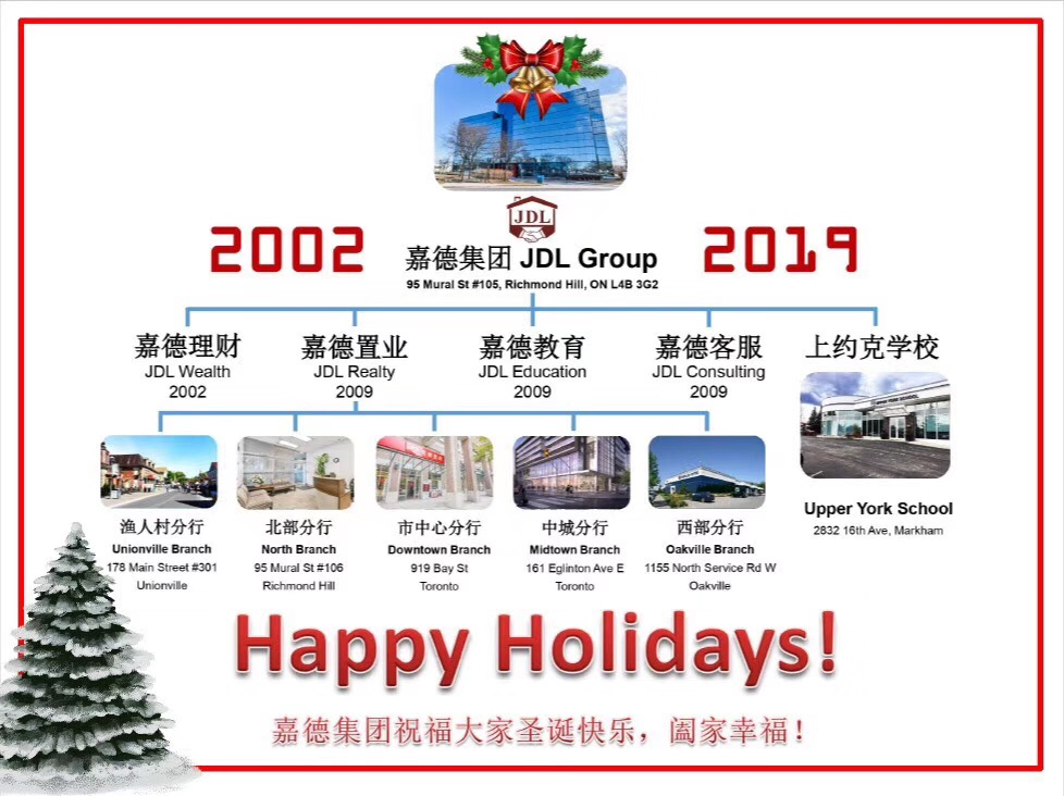 JDL Group Christmas