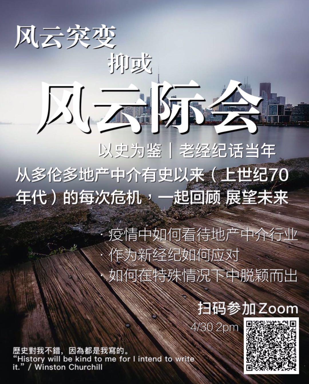 WeChat Image 20200424132854